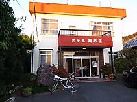 P50_20141018_164352