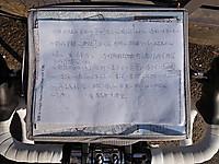 P50_20141121_134738