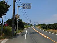 P50_20150809_104022