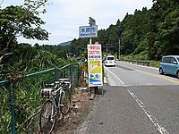 P50_20150811_110245