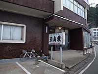 P50_20150812_072947