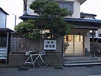 P50_20150813_051721_2