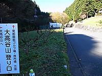 P50_20151128_104148