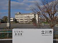 P50_20151212_144454
