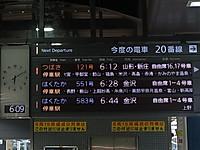 P50_20160806_061125_01