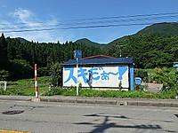 P50_20160808_142253
