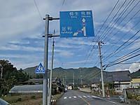 P50_20171104_093520