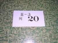 Img20061110_225731