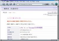 Img20070630_100040_3
