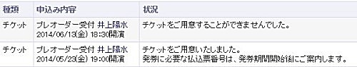 20140309_01